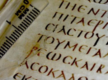 A close-up of the Codex Sinaiticus, the oldest surviving Bible in the ...