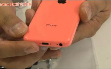 AppleDaily Video ScreenshotAppleDaily Posted A Purporting To Show Reporter With The Casing Of New IPhone C