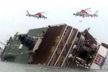 Chung Hong-Won, South Korean Prime Minister, resigns over ferry incident