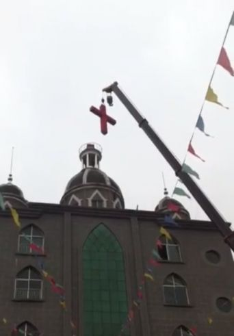 cross removed from Yahui Church