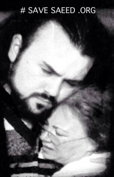 saeed abedini and mother