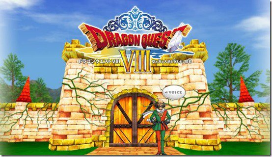 Dragon quest 7 3ds us release date in Sydney