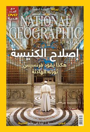National Geographic post