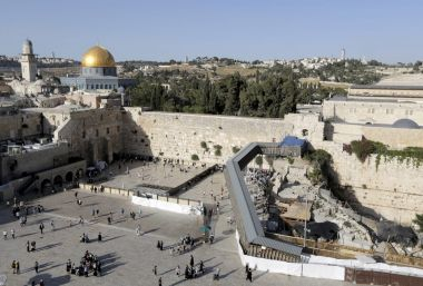 Temple Mount / Haram al-Sharif