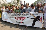 protesters-against-religious-militants-march-in-dhaka-bangladesh
