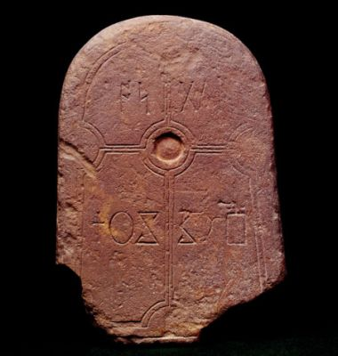 Lindisfarne Priory grave marker or name stone commemorating Osgyth