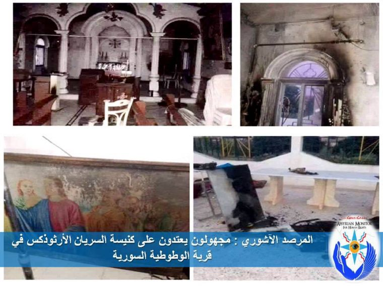 Qamishli church attack