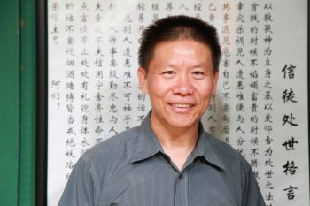 Bob Fu, president and founder of China Aid