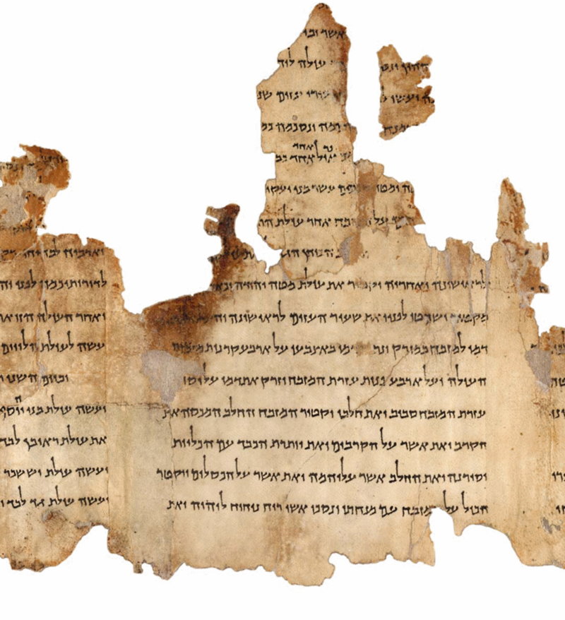 Carbon dating the Dead Sea Scrolls