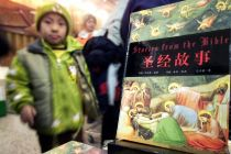 chinese-bible-stories