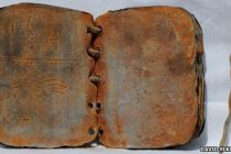 ancient-book-mentioning-jesus-christ-codices