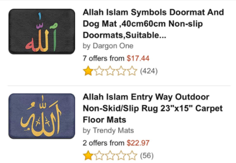 (Twitter/Mariam Khan)These \u0027Allah\u0027 doormats were promptly removed by Amazon after receiving several complaints.  sc 1 st  Christian Today & Amazon Stops Sale of Allah Doormats After Facing Backlash ...