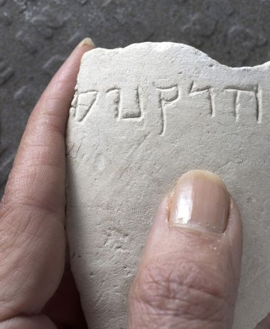 A fragment of the chalk bowl from the Hasmonean period, which is engraved with the name
