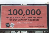 Do our current laws on abortion save lives?