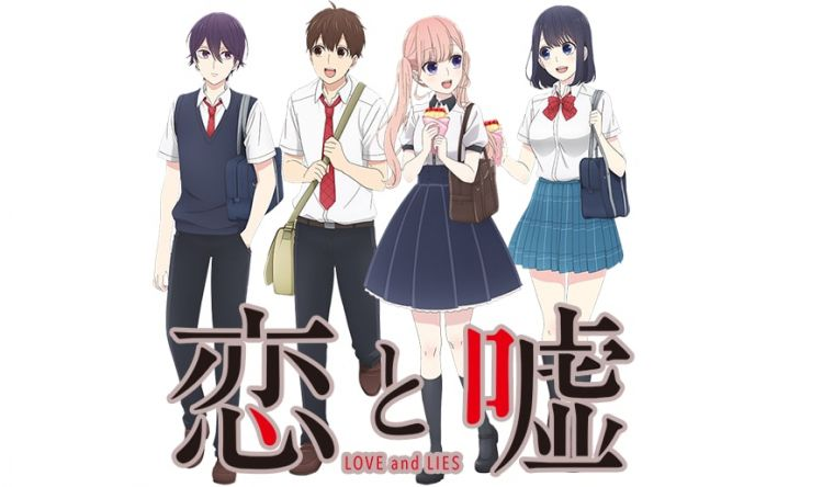 Love and Lies Poster