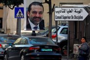 Lebanon's Hariri arrives in Paris for talks with Macron