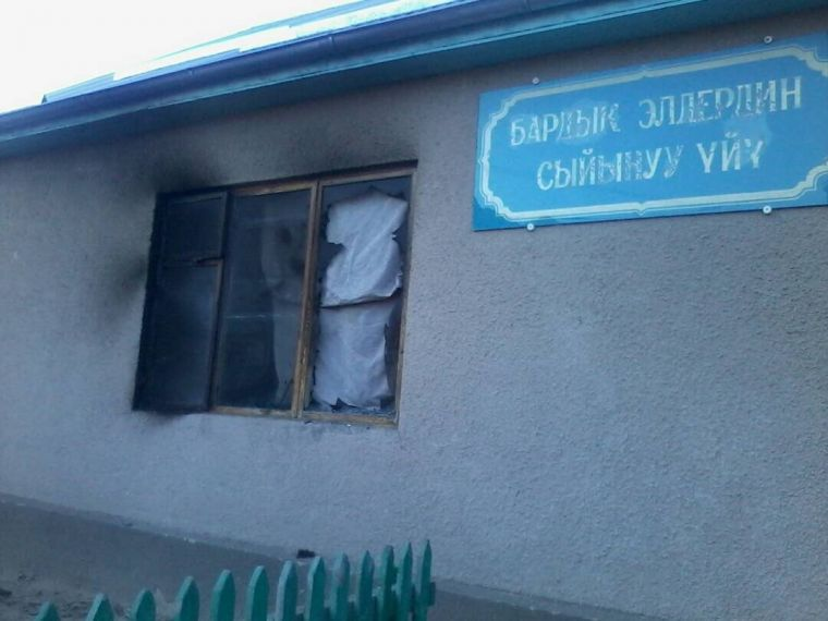 The church in Kajisay, Kyrgyzstan, was set on fire