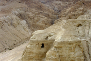 Researchers decipher Dead Sea scroll assembled from tiny fragments