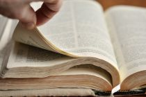 GQ magazine attacks Bible as 'foolish, repetitive and contradictory', tells readers it's not worth reading
