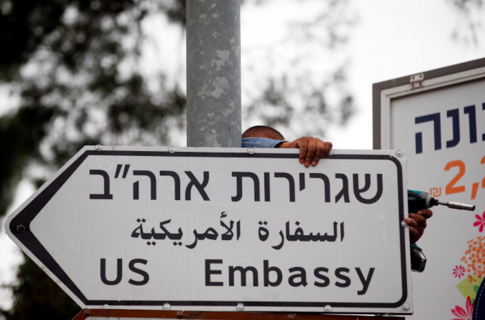 Trump won't attend US Embassy opening in Jerusalem