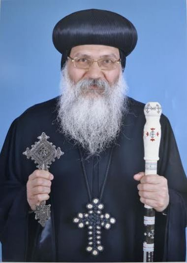 Bishop Epiphanius
